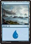 島/Island【Ver.1】(DOM)