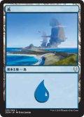 島/Island【Ver.2】(DOM)
