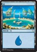 島/Island【Ver.4】(DOM)