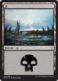 沼/Swamp【Ver.4】(DOM)