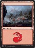山/Mountain【Ver.3】(DOM)