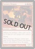 炉のドラゴン/Furnace Dragon (DST)《Foil》