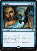 支配魔法/Control Magic (EMA)《Foil》