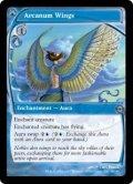 奥義の翼/Arcanum Wings (FUT)《Foil》