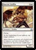侵略グリフィン/Harrier Griffin (GPT)《Foil》