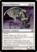 彫像の威圧者/Graven Dominator (GPT)《Foil》