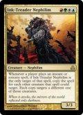 墨流しのネフィリム/Ink-Treader Nephilim (GPT)《Foil》