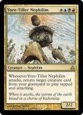 過去耕しのネフィリム/Yore-Tiller Nephilim (GPT)《Foil》