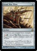 グルールの戦鍬/Gruul War Plow (GPT)《Foil》