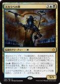 スカラベの神/The Scarab God (HOU)《Foil》