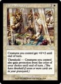 エイヴンの戦略/Aven Warcraft (JUD)《Foil》