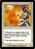 拒絶魔道士の代言者/Spurnmage Advocate (JUD)《Foil》