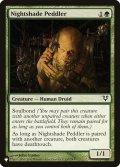 ベラドンナの行商人/Nightshade Peddler (LST)