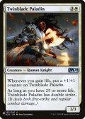 双刃の聖騎士/Twinblade Paladin (LST)