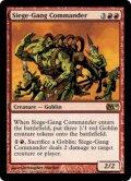 包囲攻撃の司令官/Siege-Gang Commander (M10)《Foil》