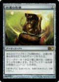 凶運の彫像/Jinxed Idol (M11)《Foil》