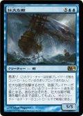 壮大な鯨/Colossal Whale (M14)《Foil》