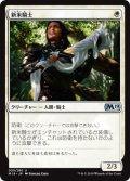 新米騎士/Novice Knight (M19)
