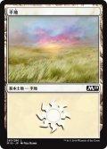 平地/Plains【Ver.3】(M19)