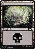 沼/Swamp【Ver.2】(M19)