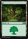森/Forest【Ver.1】(M19)