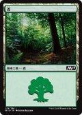 森/Forest【Ver.2】(M19)