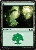 森/Forest【Ver.3】(M19)