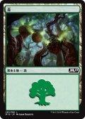 森/Forest【Ver.4】(M19)