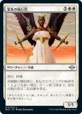 栄光の執行官/Glorious Enforcer (MH2)
