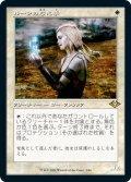 ルーンの与え手/Giver of Runes (MH2)【エッチング・フォイル版】