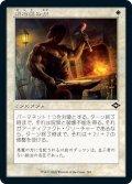 鍛冶屋の技/Blacksmith's Skill (MH2)【旧枠加工版・MH2】