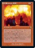 計算された爆発/Calibrated Blast (MH2)【旧枠加工版・MH2】