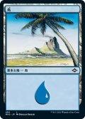 島/Island 【Ver.2】 (MH2)