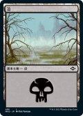 沼/Swamp 【Ver.2】 (MH2)