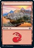 山/Mountain 【Ver.2】 (MH2)