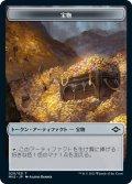 宝物 トークン/Treasure Token 【Ver.1】 (MH2)