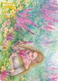 【イラストコレクション:箔無し】豊穣な収穫/Abundant Harvest (MH2)【37/81】