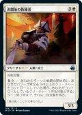 決闘策の教練者/Duelcraft Trainer (MID)