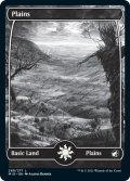 平地/Plains 【Ver.1】 (MID)