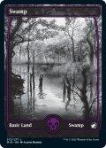 沼/Swamp 【Ver.1】 (MID)