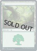 森/Forest (MID)