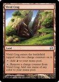 鮮烈な岩山/Vivid Crag (MMA)《Foil》