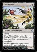 湿地の飛び回り/Marsh Flitter (MMA)《Foil》