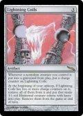 稲妻のコイル/Lightning Coils (MRD)《Foil》