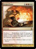 光り輝く炎/Brightflame (RAV) 《Foil》