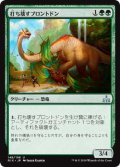 打ち壊すブロントドン/Thrashing Brontodon (RIX)