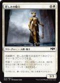 悲しみの騎士/Knight of Sorrows (RNA)