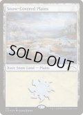 冠雪の平地/Snow-Covered Plains (SLD)《Foil》