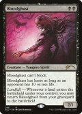 恐血鬼/Bloodghast (SLD)