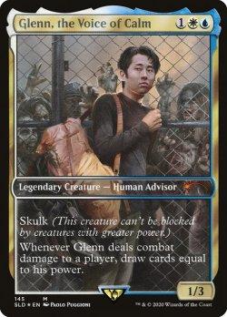 画像1: Glenn, the Voice of Calm (SLD)